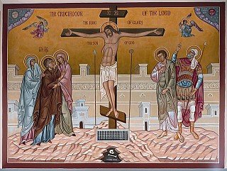 The Crucifixion of the Lord