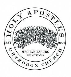 Holy Apostles (Mechanicsburg)